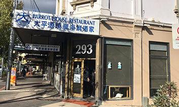 Parrot House Restaurant Logo